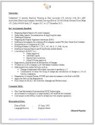 over  cv and resume samples   free download  cv format for    free download link for cv format for company secretary