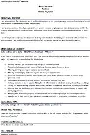 example of a healthcare resume   best resume keywords example of a healthcare resume healthcare sales resume example healthcare assistant cv example job seekers forums