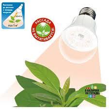 <b>Лампа светодиодная</b> для растений 10Вт Е27 <b>LED</b>-<b>A60</b>-10W ...