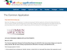 admissions essay help university application essay help famu online university application essay help famu online