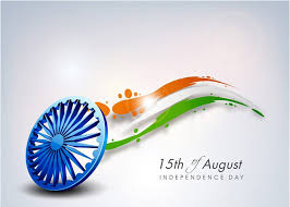 Independence Day of India – 15 August 2017 Celebrations
