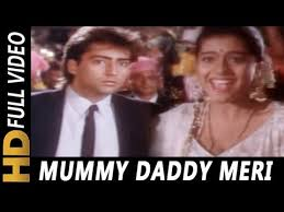 Image result for film (bekhudi)(1992)