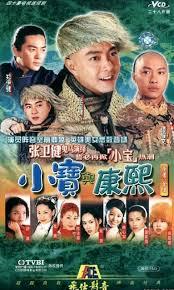 Tiểu Bảo Và Khang Hy The Duke Of Mount Deer
