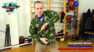 Фрагмент <b>тренировки</b> (упражнения с <b>ножом</b>) - YouTube