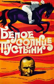 Фильм <b>Индиана Джонс</b> и Храм судьбы (1984): смотреть онлайн в ...