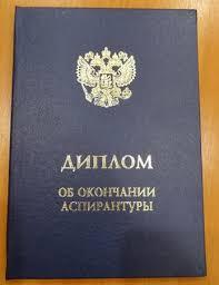 Канцелярия, Все Для Офиса Заказать с Доставкой Россия