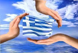 Αποτέλεσμα εικόνας για φωτο εικονες ελληνικης σημαιας και χάρτη ελλαδας