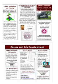 career and job development center hawaii community college cajdc brochure