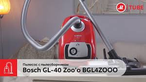 Обзор <b>пылесоса</b> с пылесборником <b>Bosch</b> GL-40 Zoo'o <b>BGL4ZOOO</b> ...