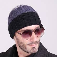 Discount <b>womens knit caps</b> with Free Shipping – JOYBUY.COM