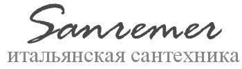 Сантехника итальянской фирмы <b>Remer</b> Rubinetterie - Sanremer