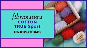 <b>Fibranatura Cotton</b> True Sport | Хлопок Пима. Обзор <b>пряжи</b> + отзыв ...
