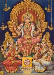 Lalita Sahasranamam Stotram Lyrics   Hindu Devotional Blog
