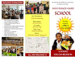admission st francis xavier school newark nj flyer 3 page 1