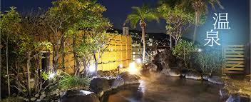 「ホテルサンミ 温泉」の画像検索結果