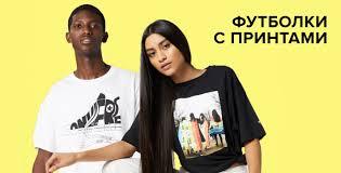 Официальный интернет-магазин Converse в России