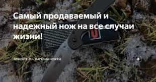 353 карточки в коллекции «<b>Ножи</b>» пользователя Евгений Кустов ...