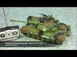 <b>Радиоуправляемый</b> танк <b>CS</b> RUSSIA T-90 Vladimir - 4101-7 ...