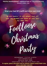 christmas party pmap cebu pmap cebu poster