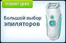 <b>Ручка для ванной Bradex</b> Помощник Нью (Safety Bar) ( TD 0335 ...