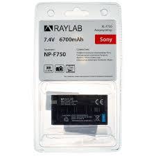 <b>Аккумулятор Raylab RL-F750</b> 6700мАч купить в интернет ...