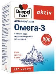 <b>Доппельгерц Актив Омега</b>-<b>3</b> капс. №<b>120</b> — купить по выгодной ...
