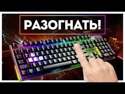 <b>MSI Vigor GK40</b> — обзор игрового комплекта - YouTube