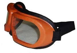 Защита органов зрения <b>СИБИН</b>: купить по цене от 243 рублей ...