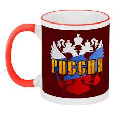 """Кружка с цветной ручкой и ободком """"Россия"""" #1471224 от gopotol ..."""