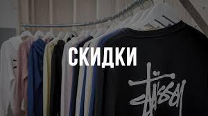 Товары SALARIUM – 912 товаров | ВКонтакте
