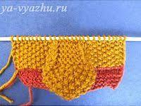 Вязание спицами.Knitting.: лучшие изображения (75) | Вязание ...