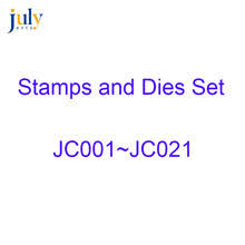 <b>Julyarts</b> Stamps and Dies Scrapbooking Dies Metal Cutting Dies ...