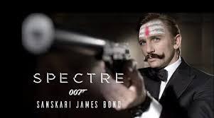 Seven gadgets for a sanskari James Bond | The Indian Express via Relatably.com