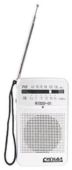 Купить <b>радиоприемники</b>, радиобудильники в интернет магазине ...