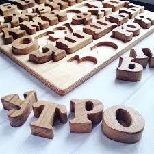 Wooden Alphabet russian Wooden letters Russian Azbuka ...