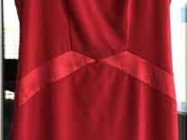 <b>вива</b> - Женские <b>платья</b> Karen Millen, New look, Mango - купить ...
