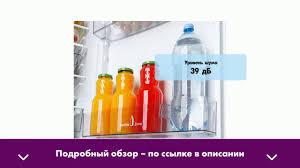 Холодильник с морозильником <b>ATLANT</b> ХМ <b>4626-101</b> - обзор ...