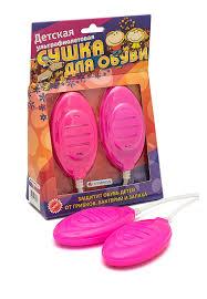 """<b>Электросушилка для обуви</b> """"Тимсон"""" 2426: цвет фуксия, 399 ..."""