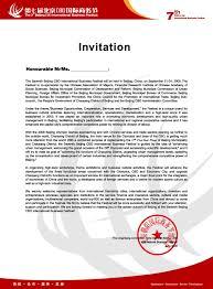 invitation letter dinner formal resume maker create invitation letter dinner formal how to write a formal invitation sample invitations how to write