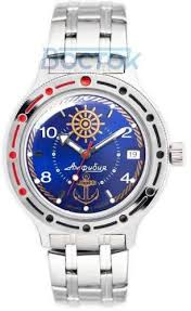 <b>Мужские часы Восток</b> Амфибия <b>420374</b>