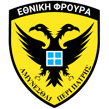 Guardia Nacional de Chipre