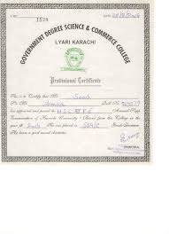 how to get character certificate from college anmoldost inc how to get character certificate from college