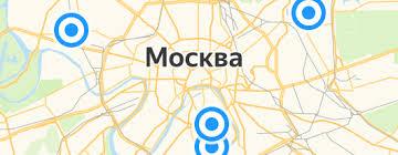 «<b>Розетки ABB Basic 55</b>» — Электрика — купить на Яндекс.Маркете