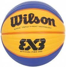 <b>Баскетбольный мяч Wilson FIBA3X3</b> OFFICIAL