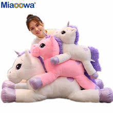 giant stuffed <b>unicorn</b>