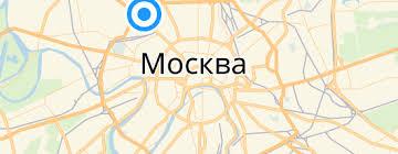 Женская домашняя одежда Missoni — купить на Яндекс.Маркете