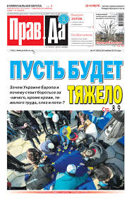 #47 28112013 by Newspaper PravDa - issuu