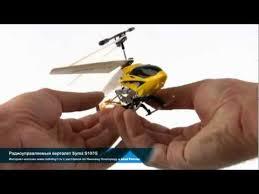 Вертолет р/у <b>Syma</b> S107 Gyro - купить в Омске по цене 1290 руб ...