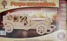 """""""<b>Сборная деревянная модель</b> """"Ретро <b>автомобиль</b>"""" (P017)"""" купить ..."""