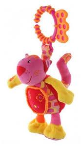 Купить <b>Подвесная игрушка ROXY-KIDS Котенок</b> Банси (RBT10073)